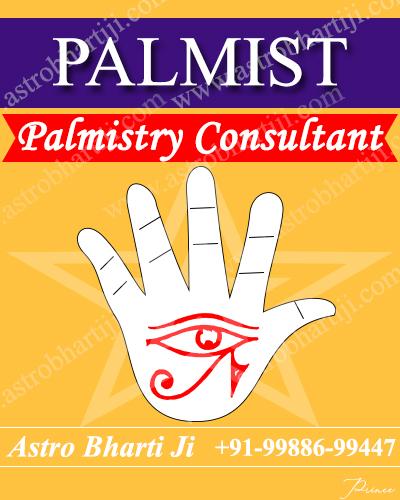 astro bharti ji,9988699447,palmist,palmistry consultant
